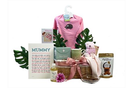 Love Mummy & Baby Girl Basket